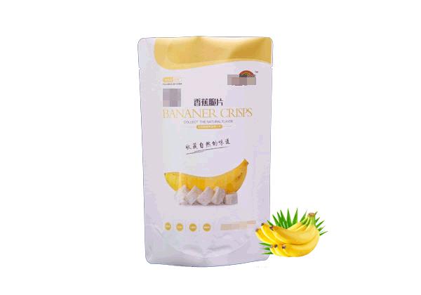 香蕉脆片包装袋